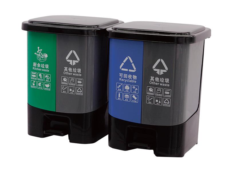 40升分类垃圾桶(hr0457)