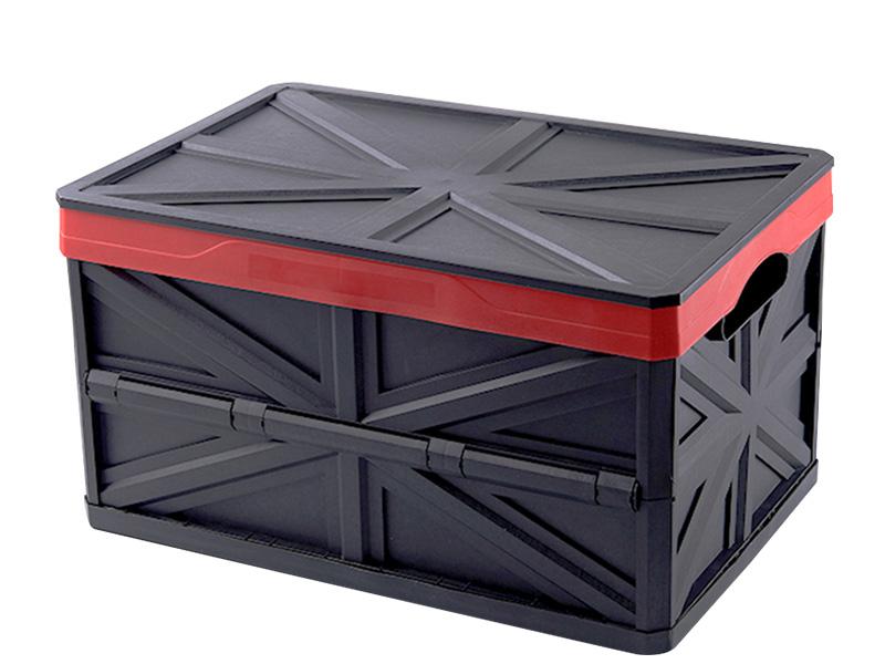 45L折叠整理箱(hr0385)