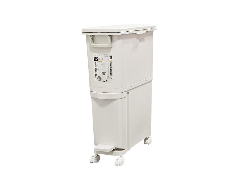 窄形双层分类垃圾桶(29L)(hr0459)